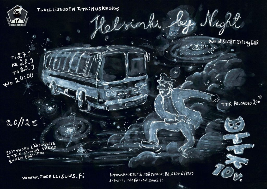 Helsinki by Night – Out of Sightseeing